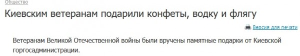 Безымянный14