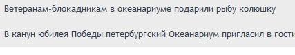Безымянный34