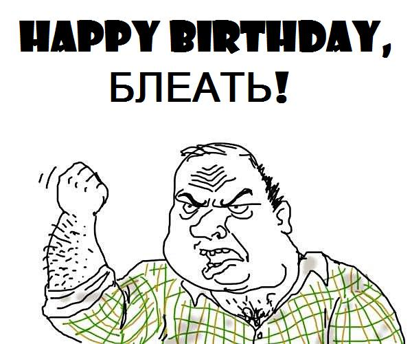 Поздравления с днём рождения директора мужчину смс