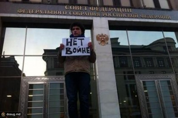 Zaderzhannyih-u--Soveta-Federatsii-otpus