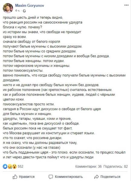 Аркадий Максим