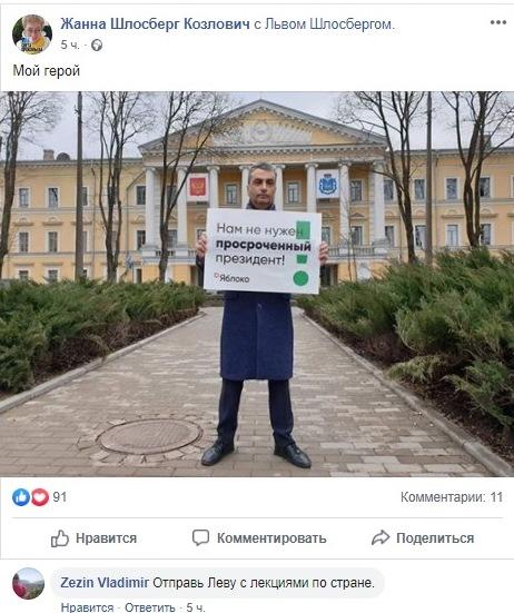 ШЛОСБЕРГ