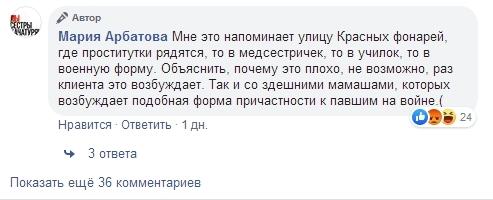 Арбатова2