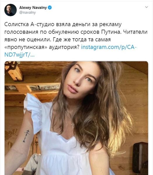Нвальный СобольТопурия