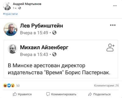 Мартьянов11