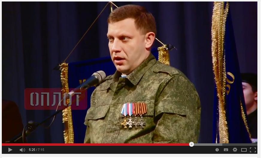 Захарченко 20.12.2014