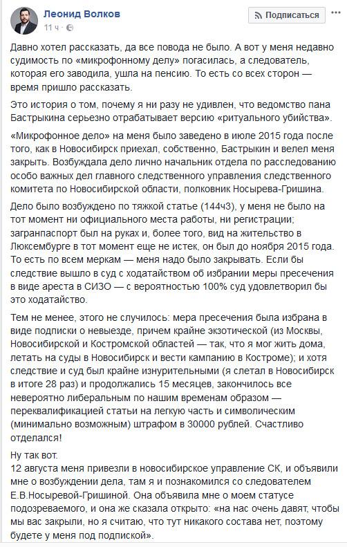 прот1