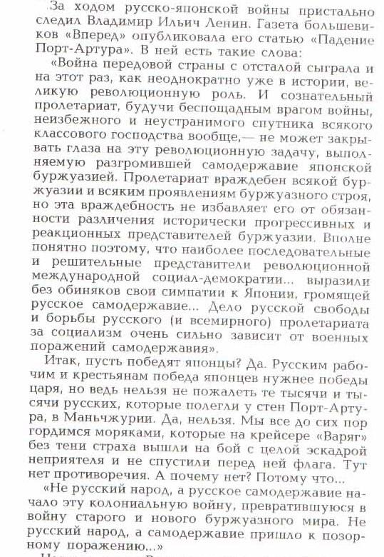 митяев - 2