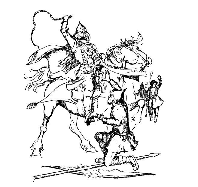 ТХЛ - князь с кнутом Untitled-1