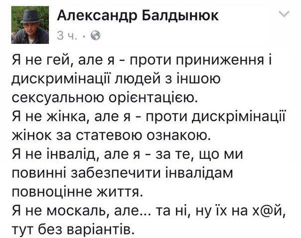 Закон об увеличении количества украинской музыки в эфире дает возможность запустить целый пласт национальной культуры, - Сюмар - Цензор.НЕТ 2737