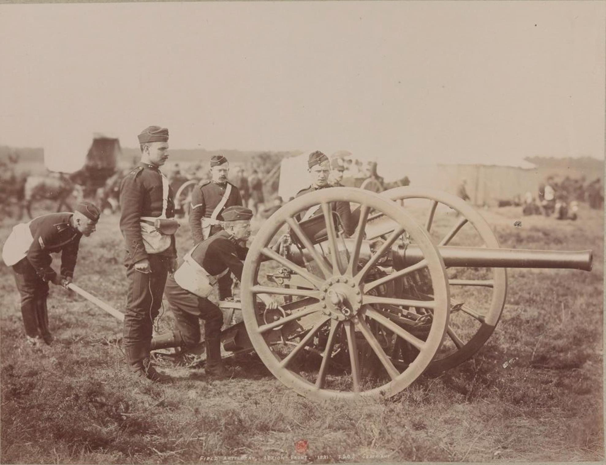 Полевая артиллерия на передовой