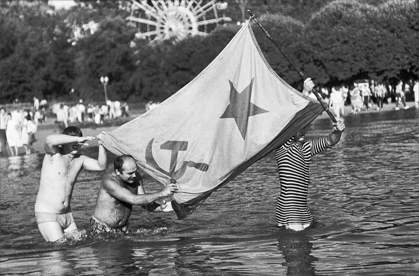 1989. День ВМФ в Парке Горького. 29 июля