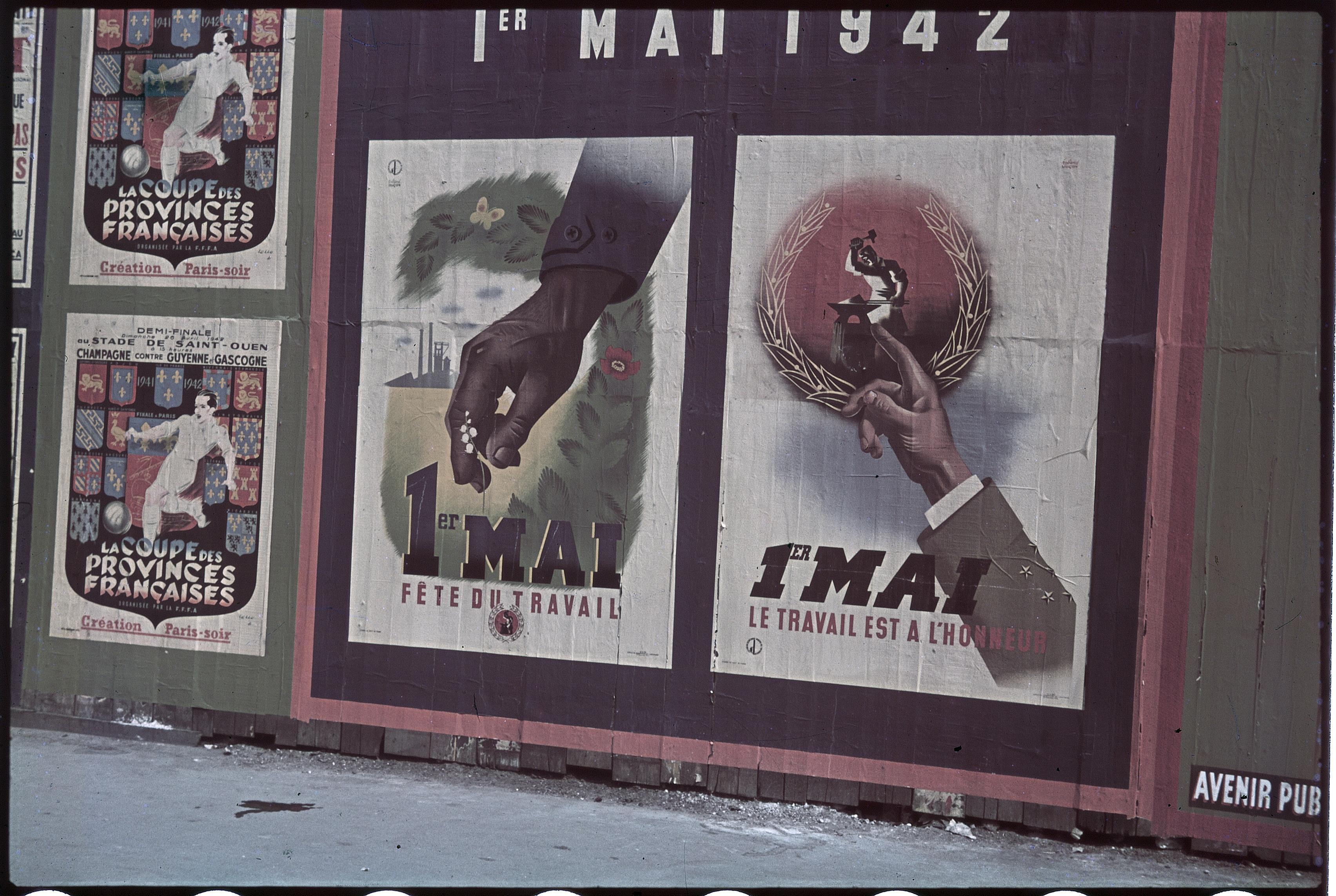 Плакаты к Первомаю