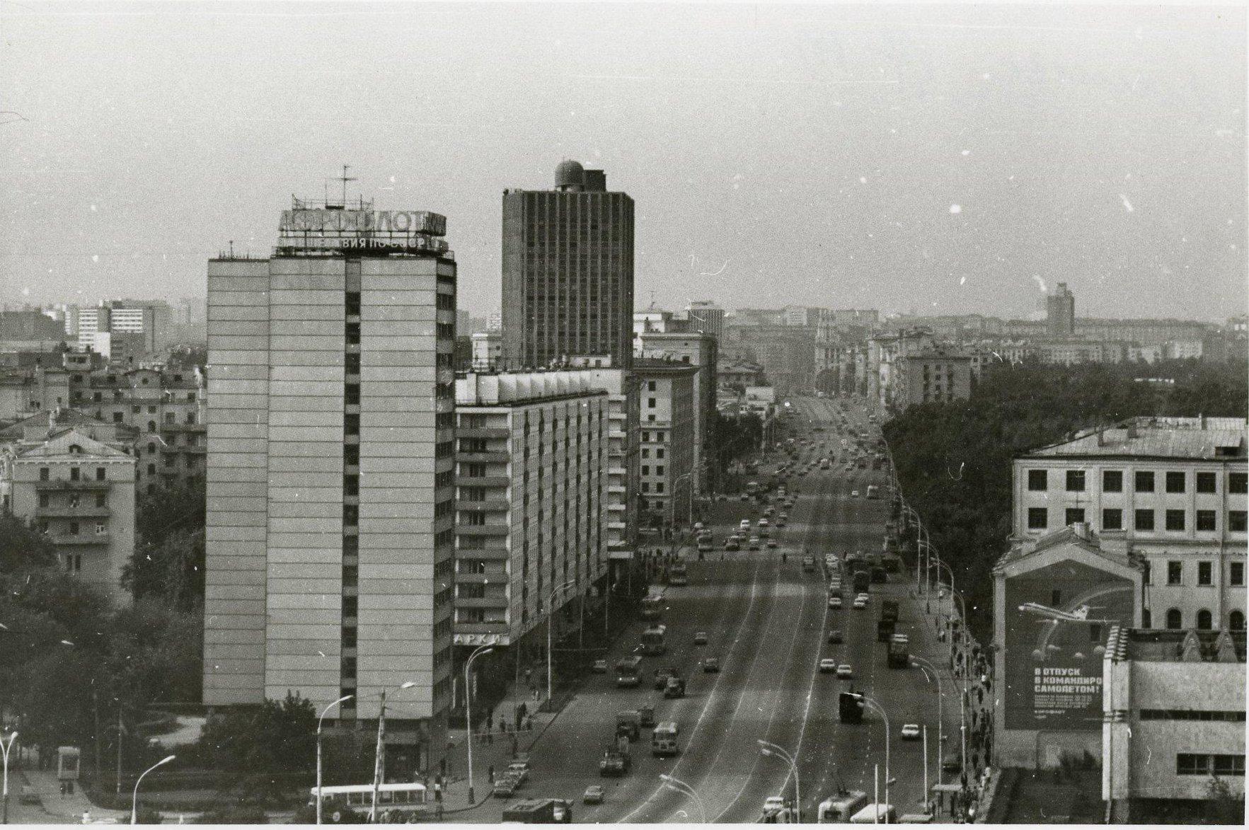 1970-е. Вид на Ленинский проспект.1