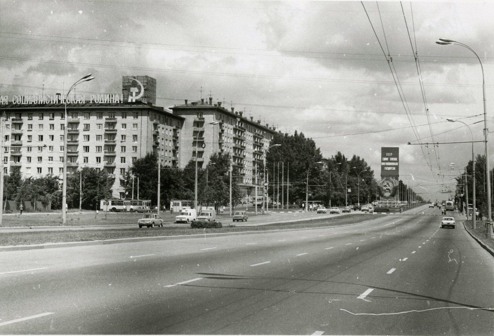 1970-е. Вид на Ленинский проспект.1234