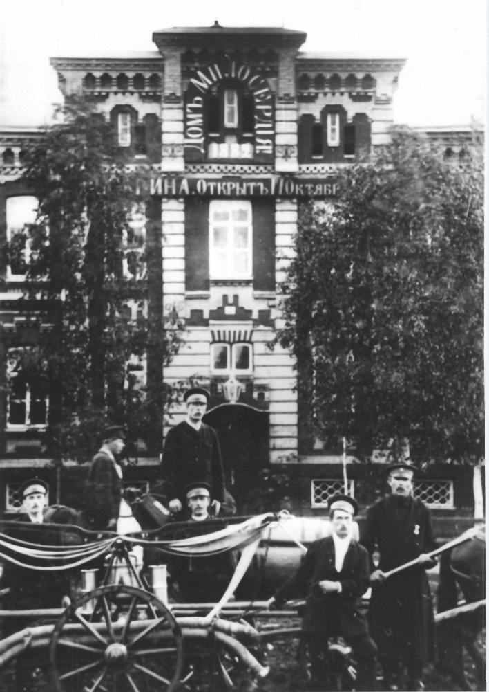Пожарная команда на фоне Дома милосердия