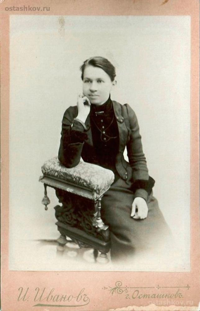 Суворова (Иванова) Евгения Ильинична. 1868 - 15.12.1957. Работала акушеркой