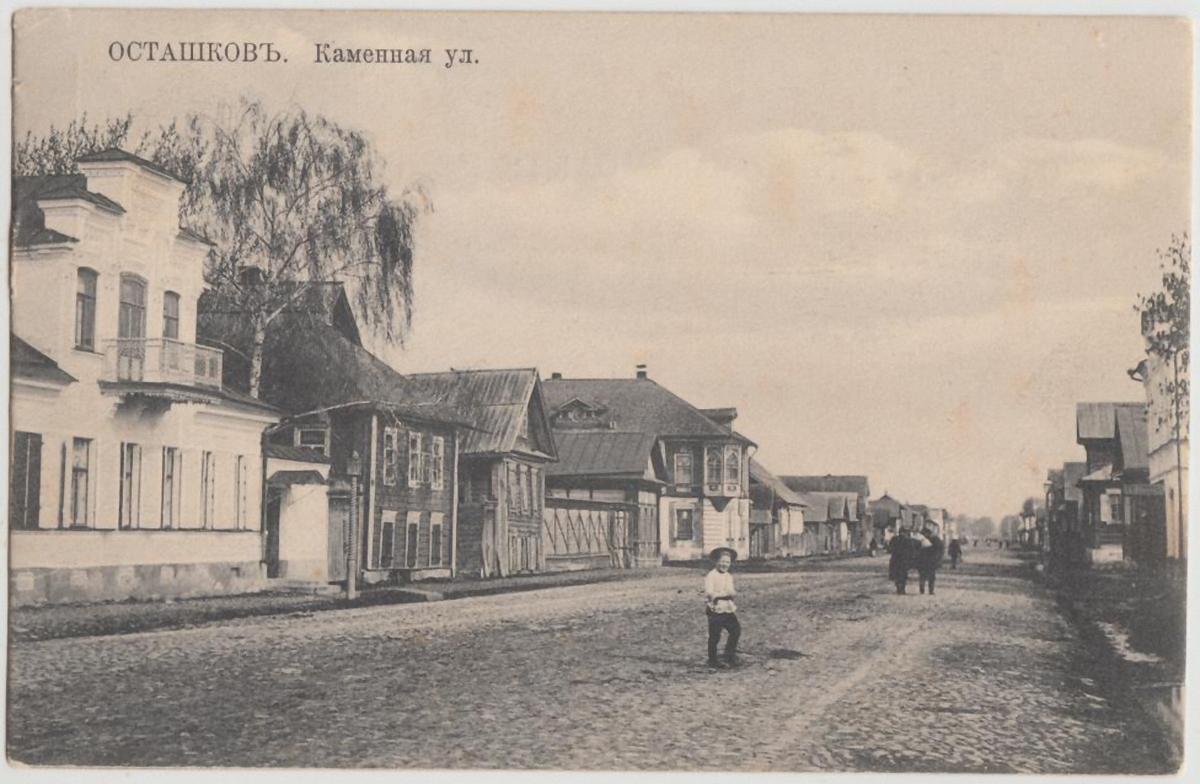 Каменная улица
