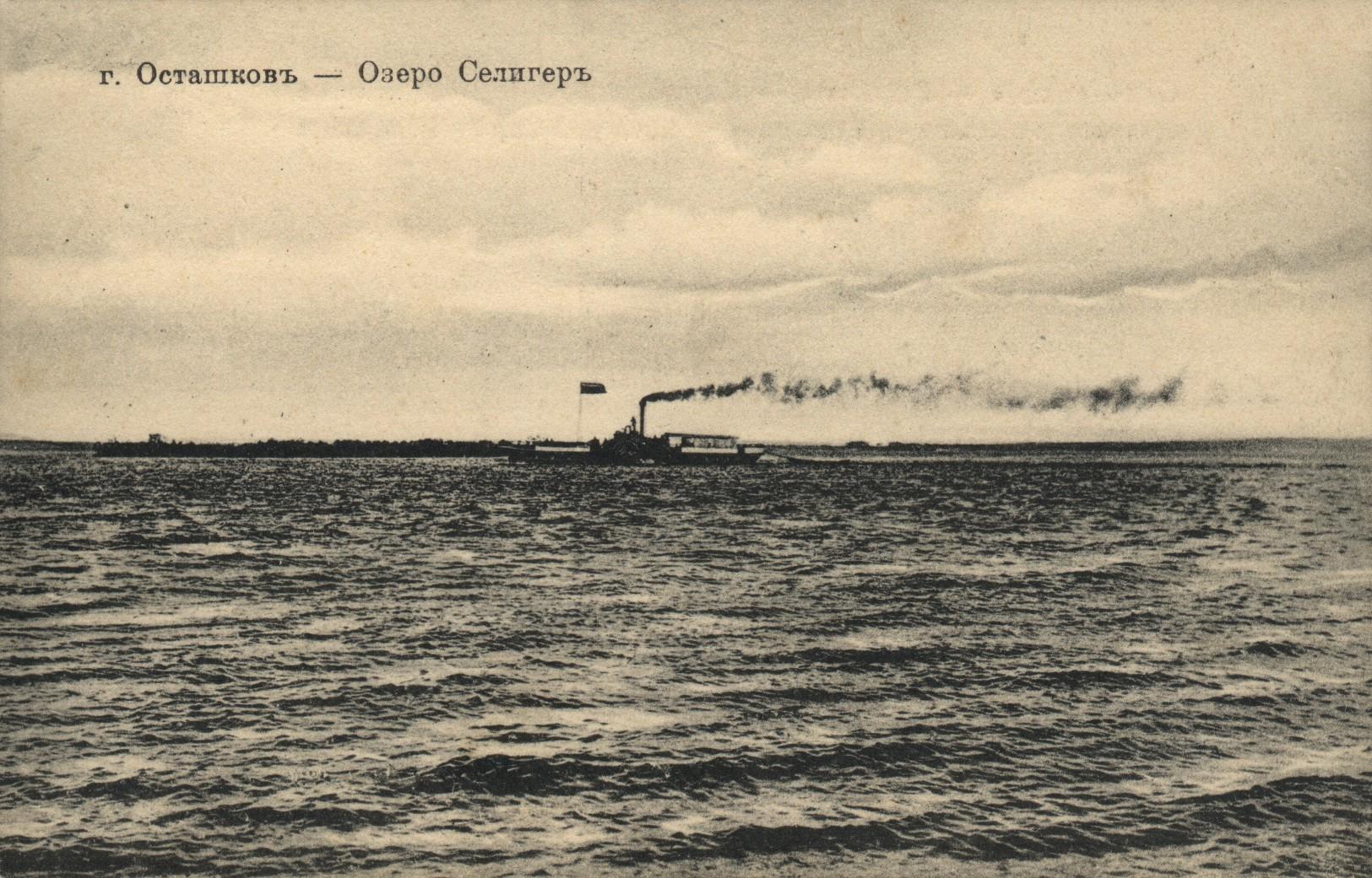 Окрестности Осташкова. Озеро Селигер