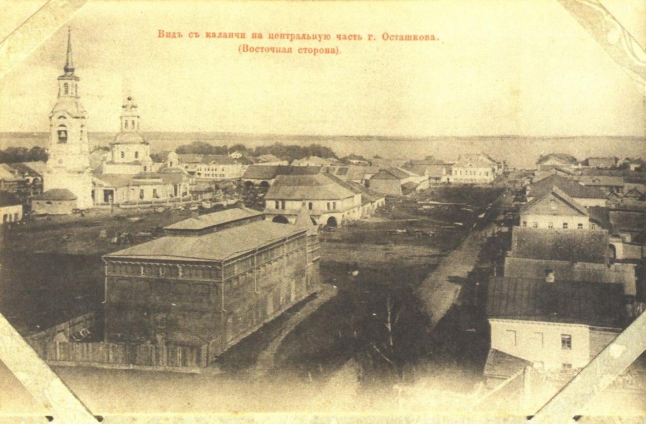 Вид на центральную часть города с пожарной каланчи