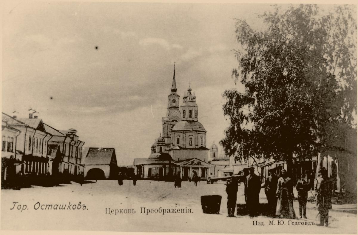 Восточный переулок и Преображенская церковь.