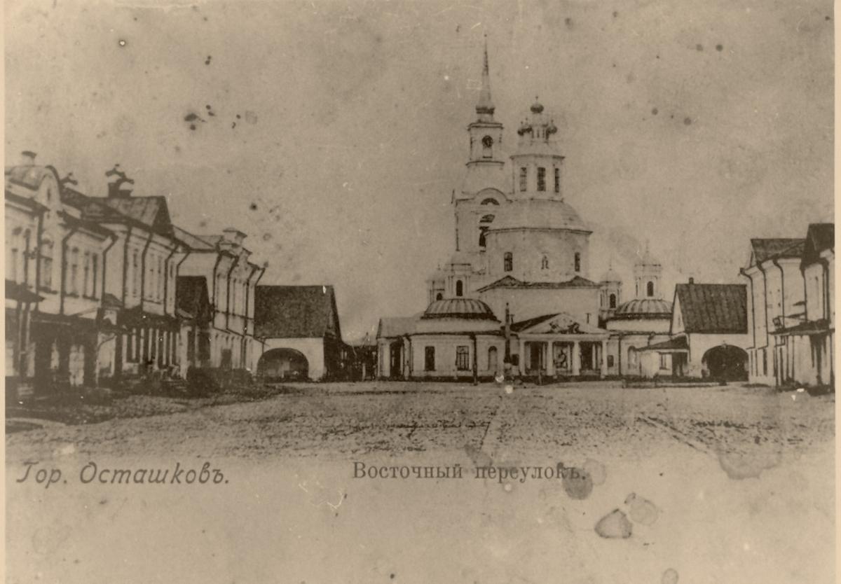 Восточный переулок и Преображенская церковь