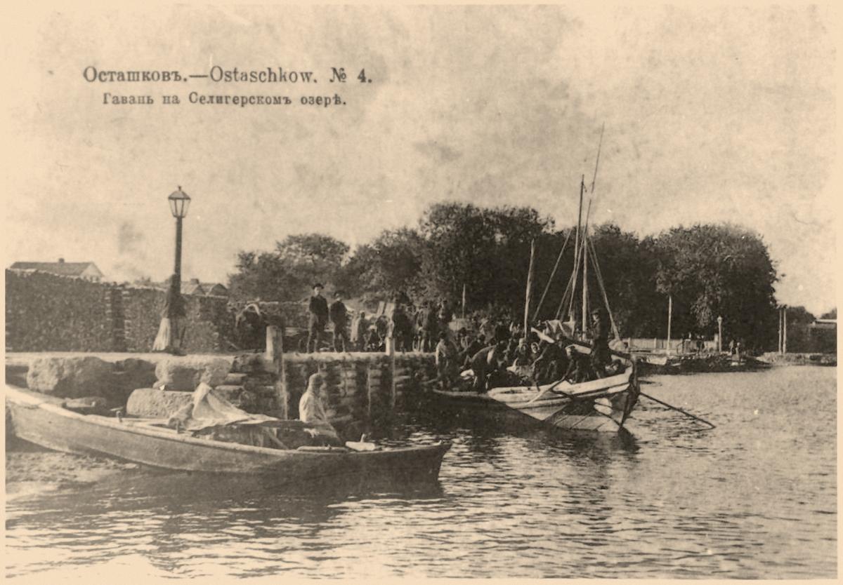 Гавань на Селигерском озере