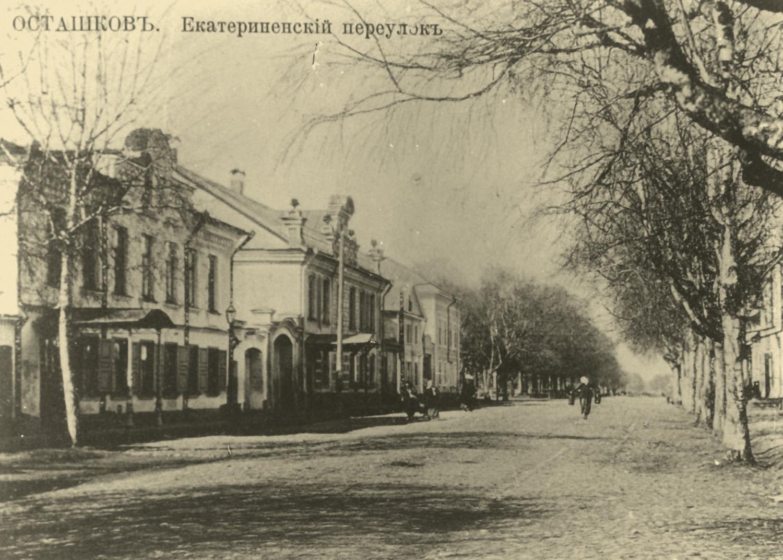 Екатерининский переулок. Дом Шаховских