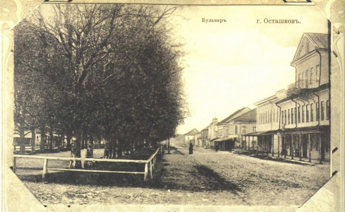 Екатерининский переулок. Начало бульвара