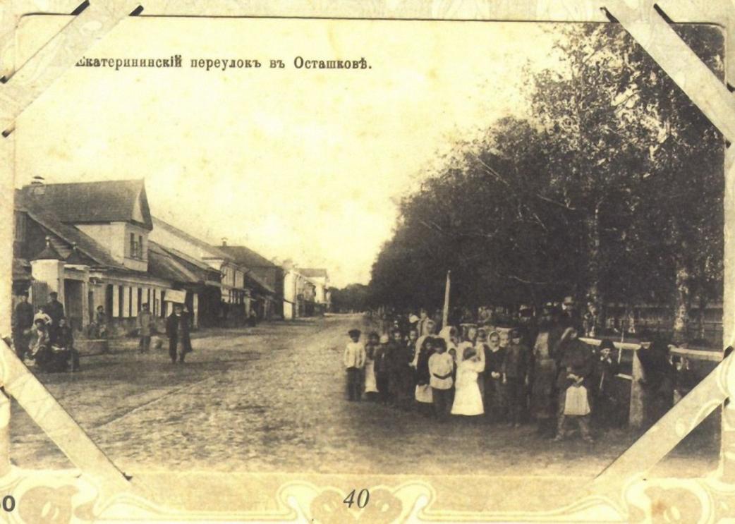Екатерининский переулок
