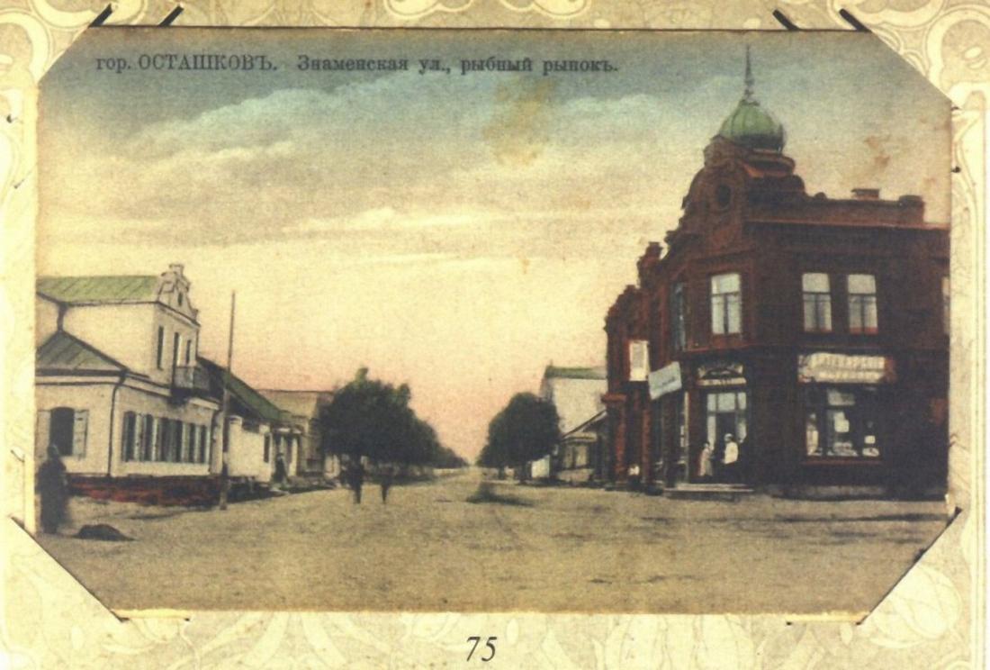 Знаменская улица. Дом Лутковских