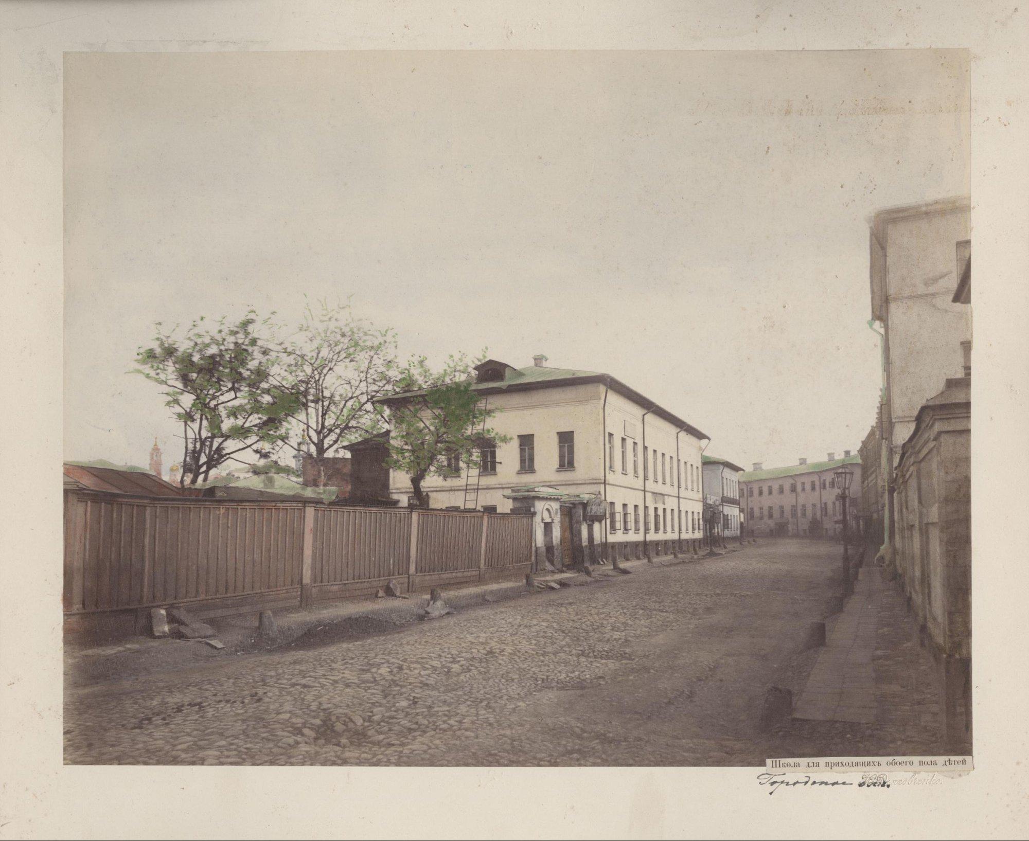 Городское отделение Дамского попечительства о бедных - школа для приходящих детей. Донская улица. 1882