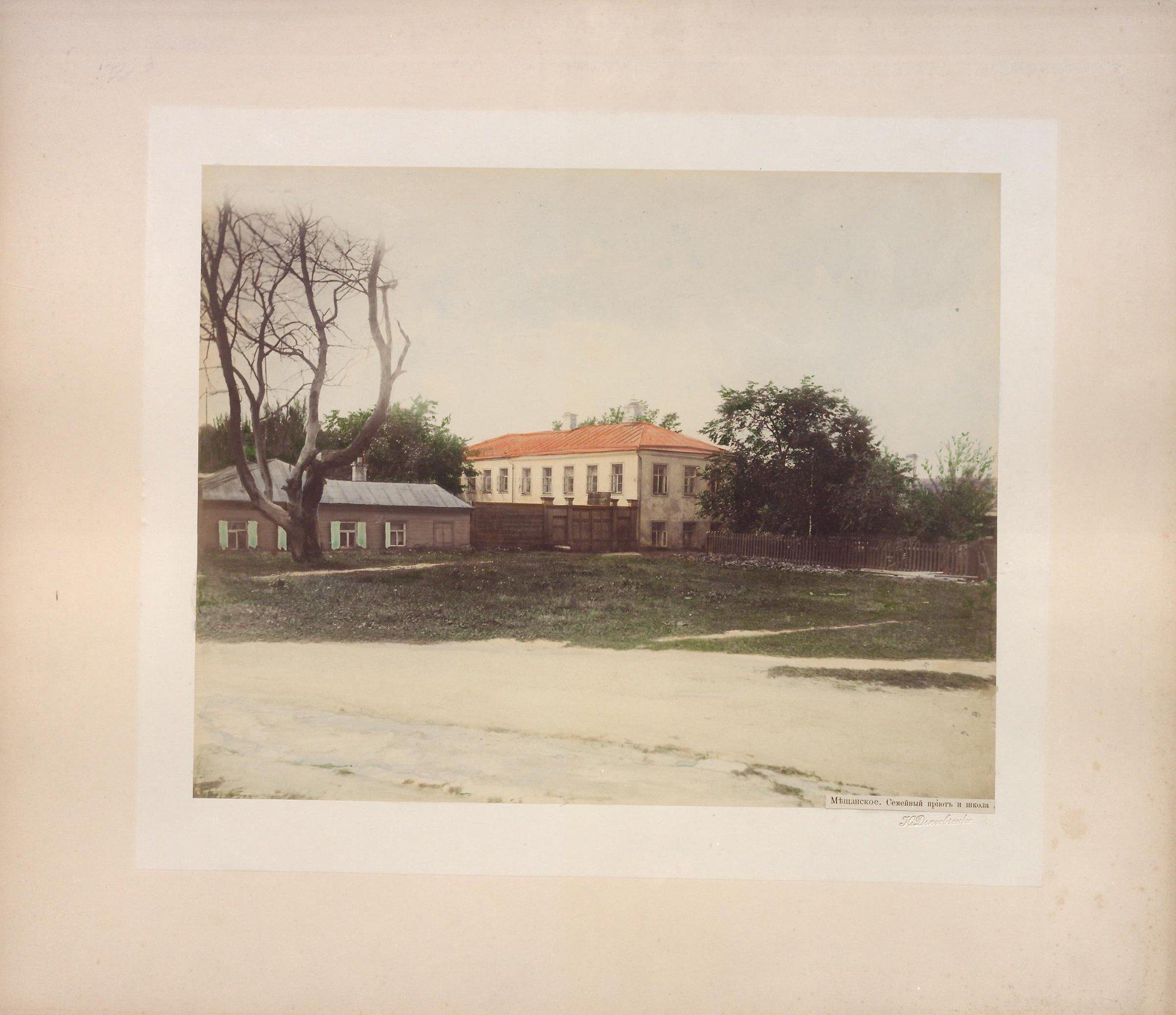 Мещанское отделение Дамского попечительства о бедных - семейный приют и школа. 2-ая Мещанская улица