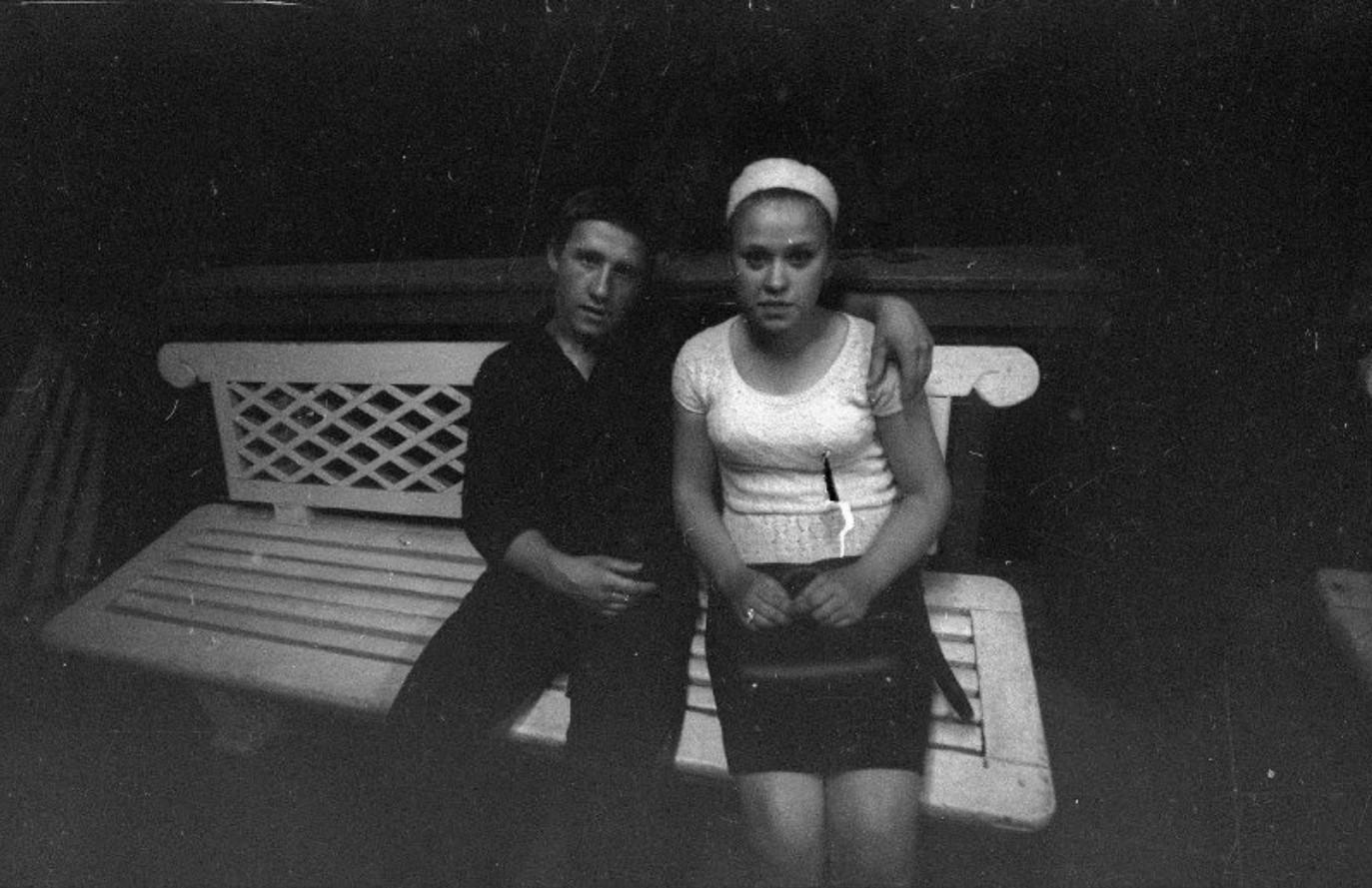 1967. Танцплощадка