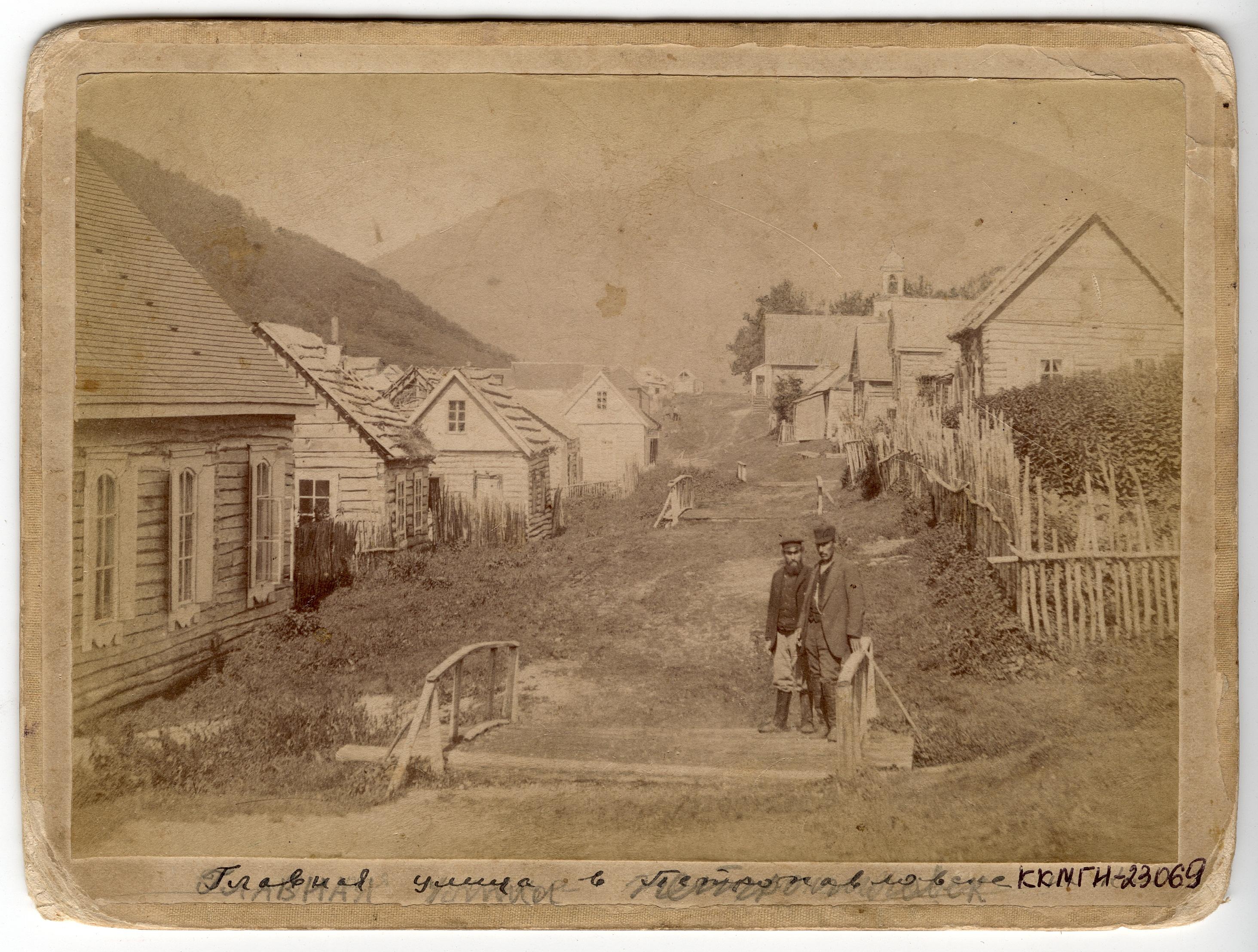 1892 (1)