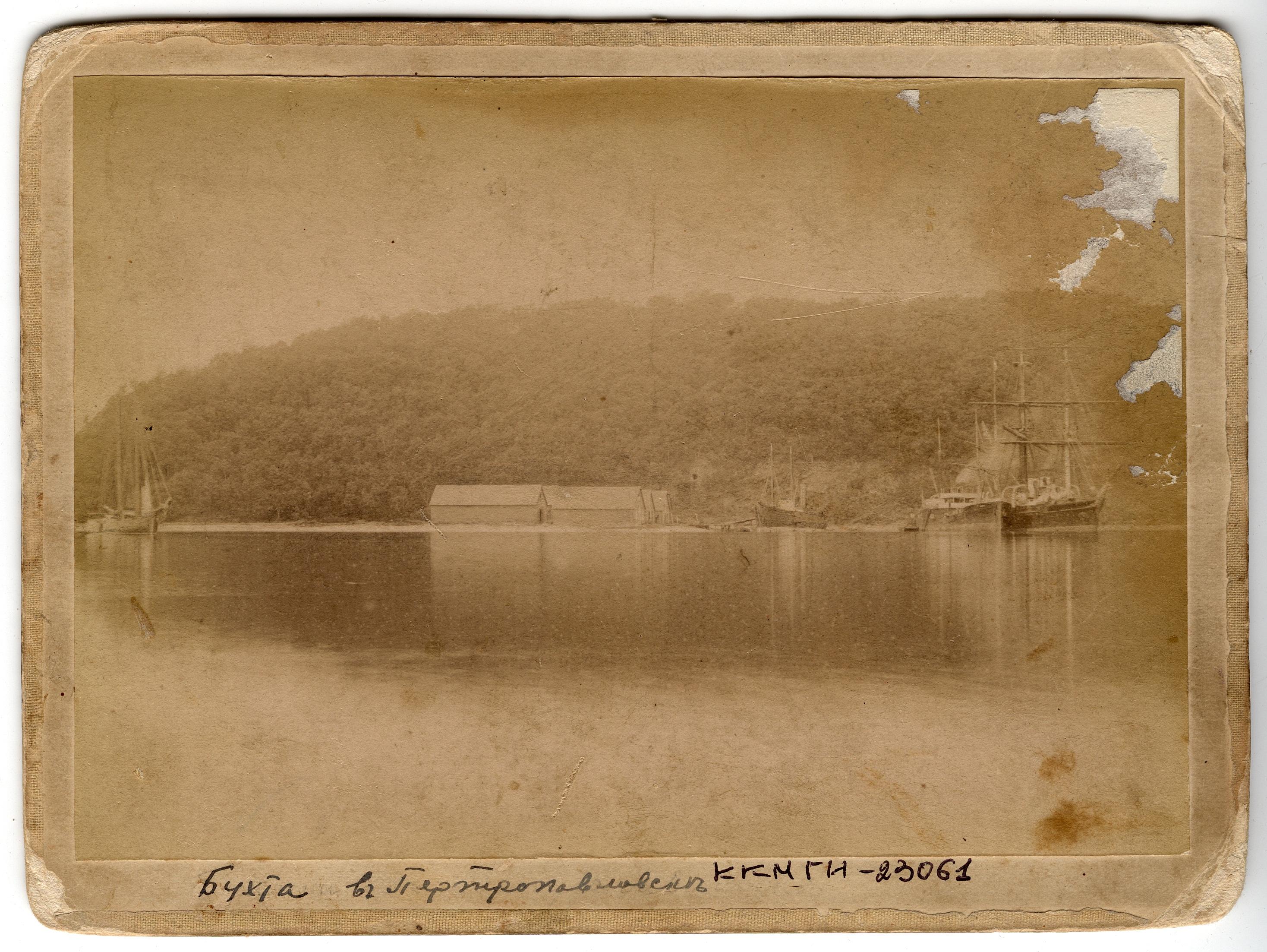 1892 (2)