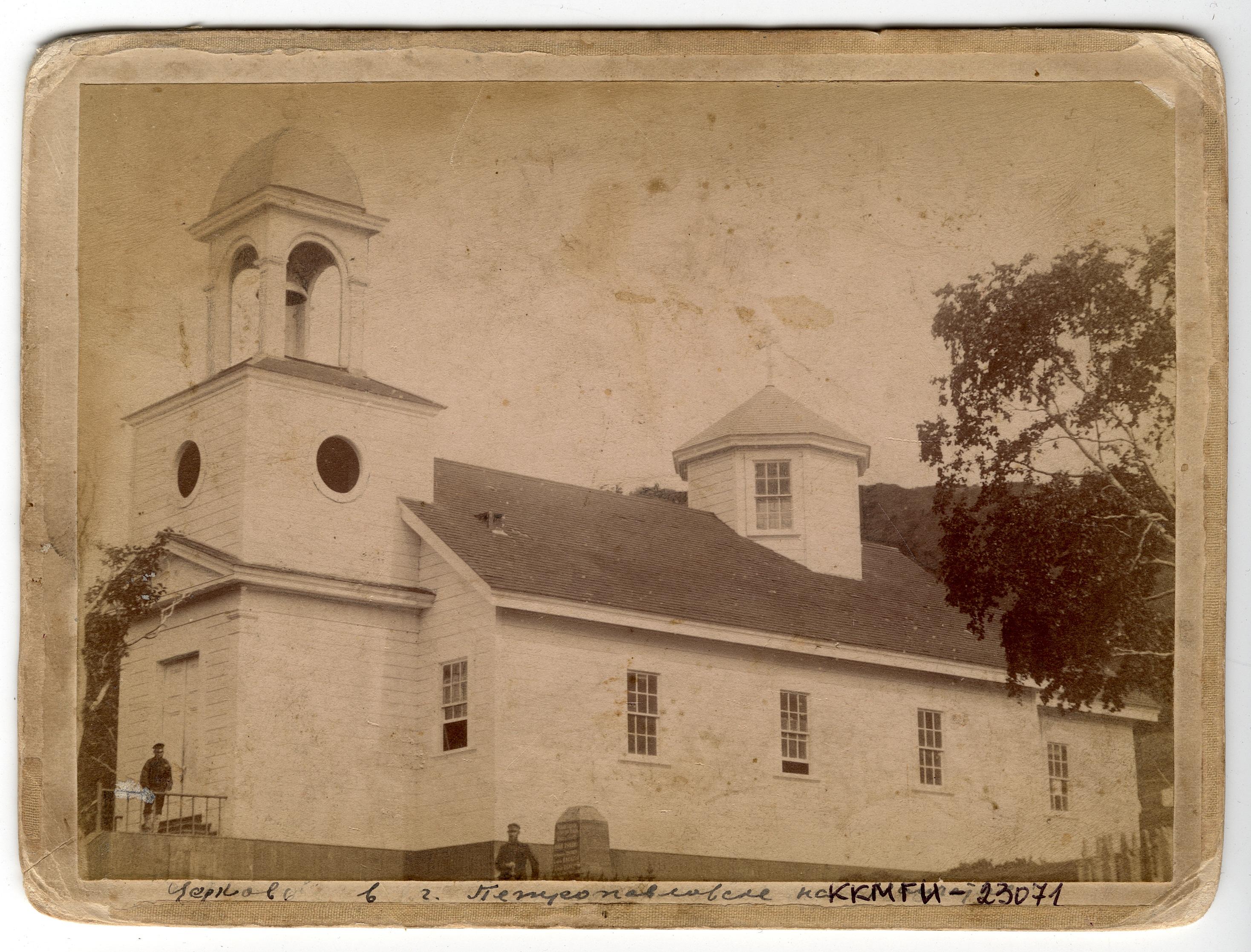 1892 (6)