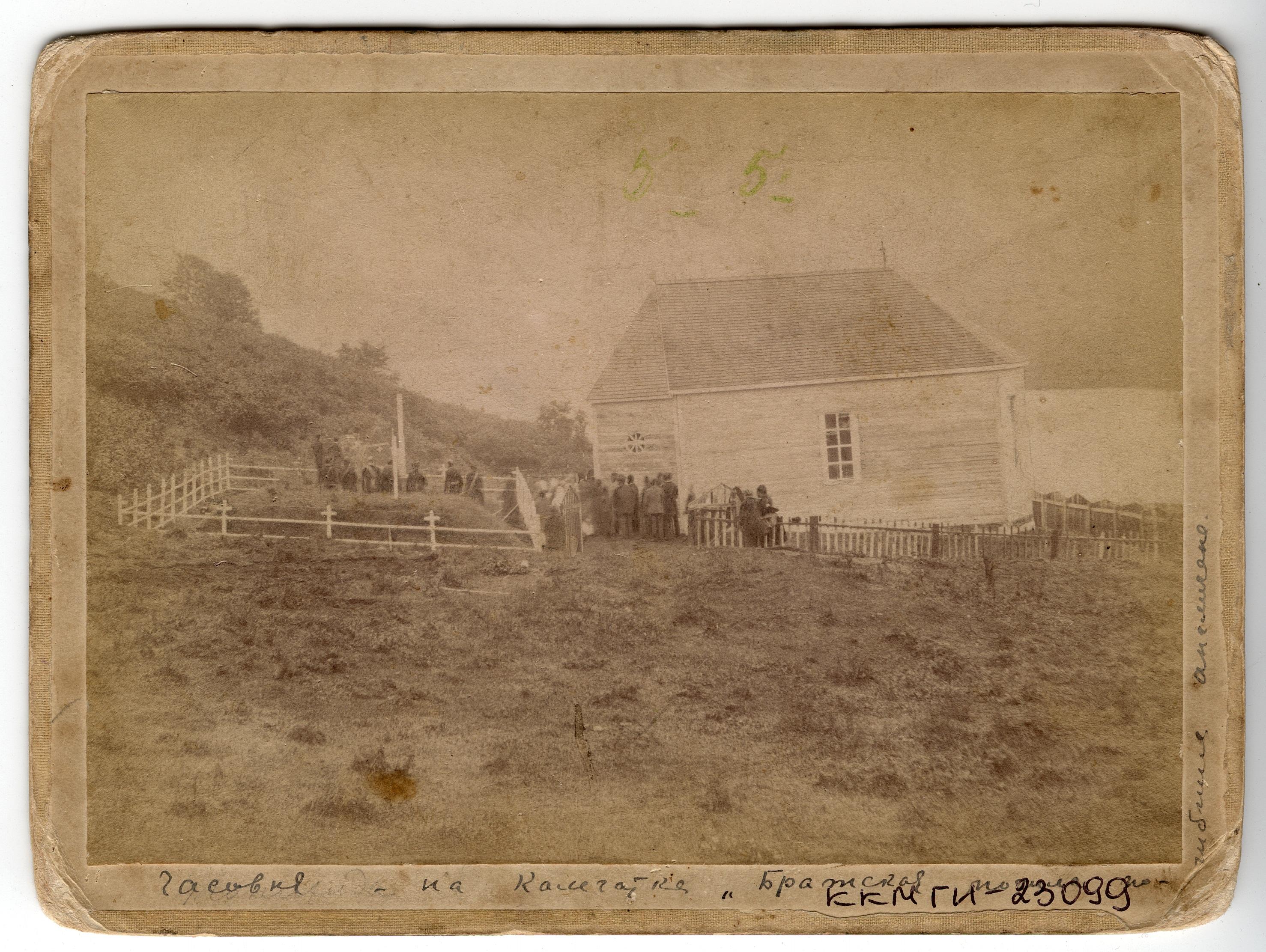 1892 (7)