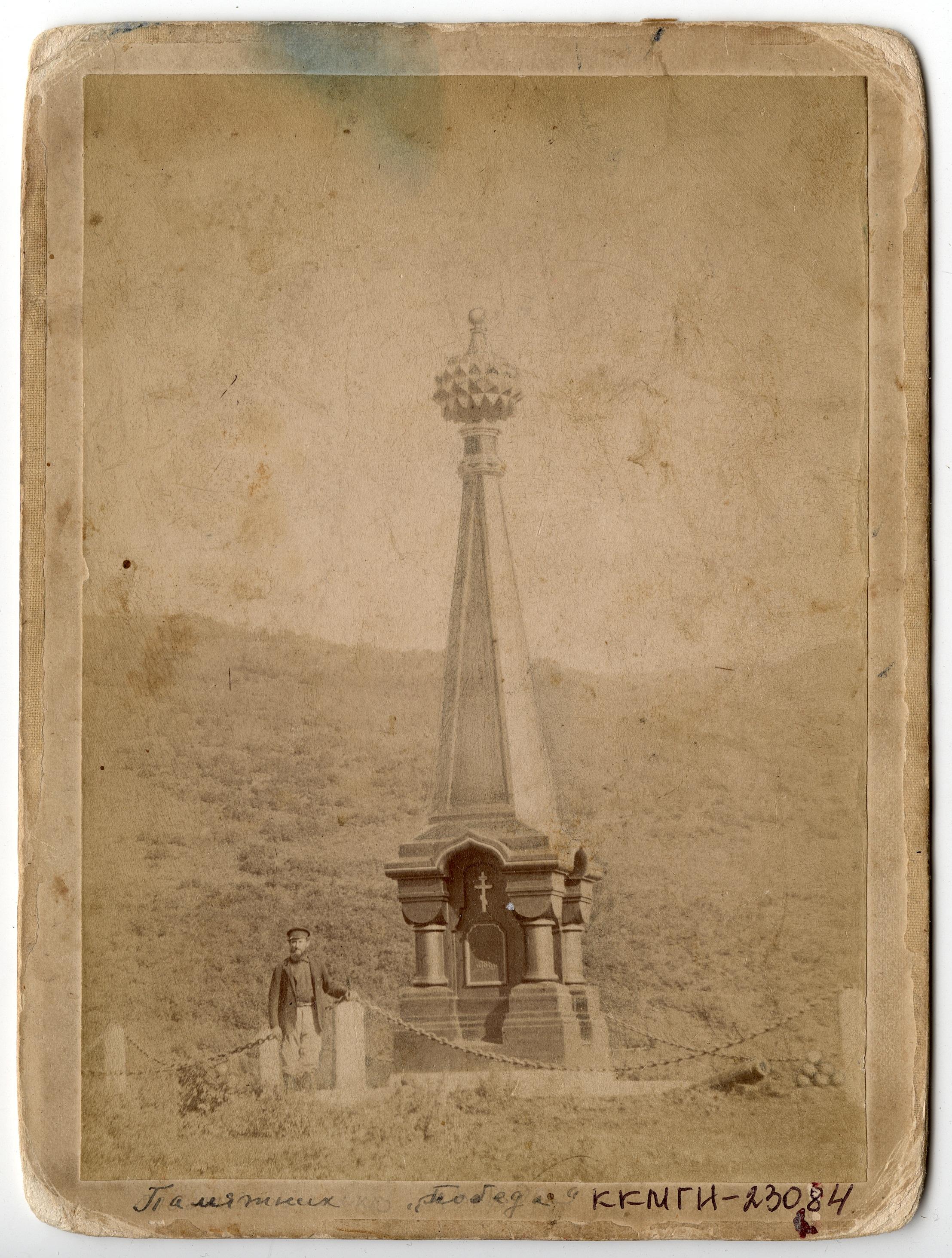 1892 (8)