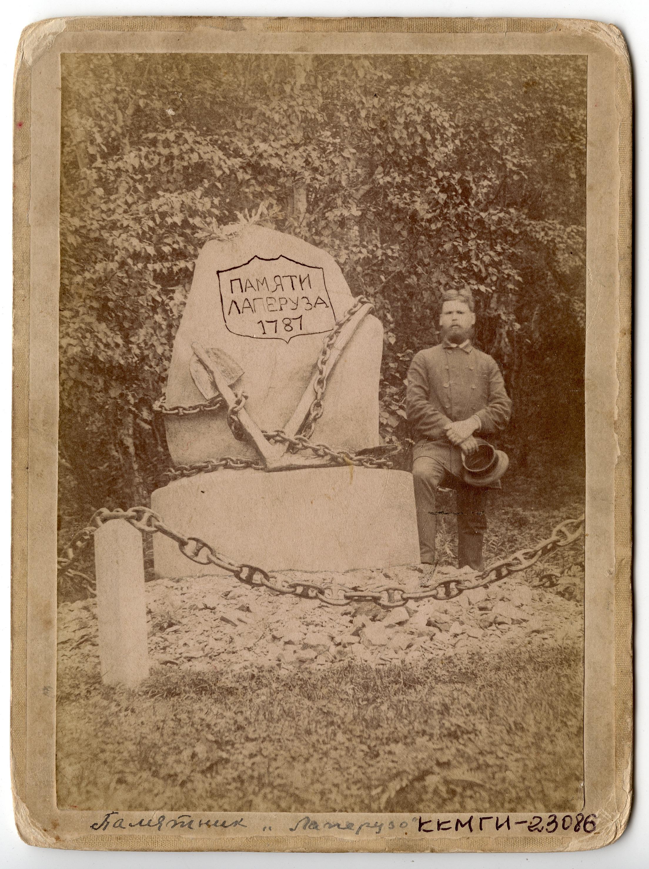 1892 (9)