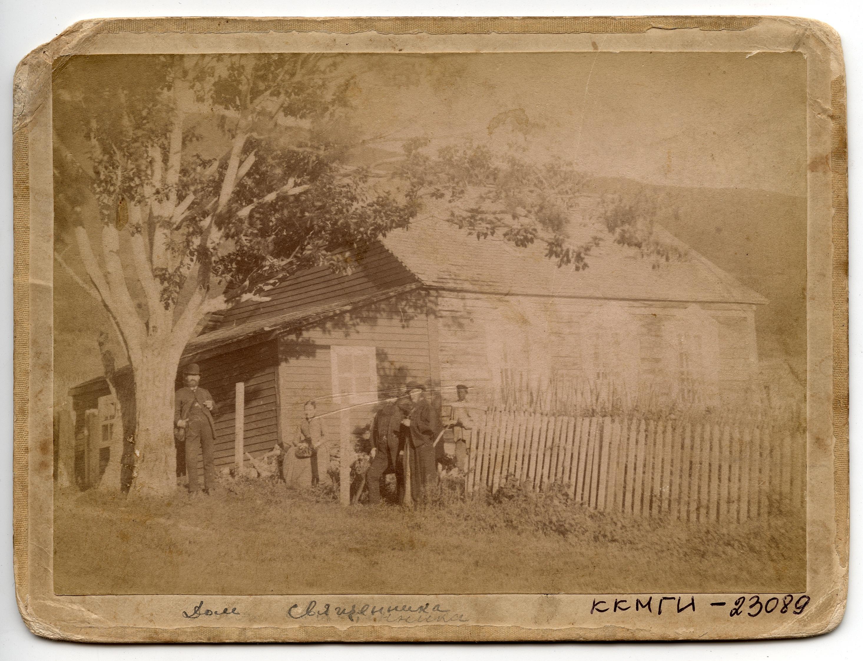 1892 (10)