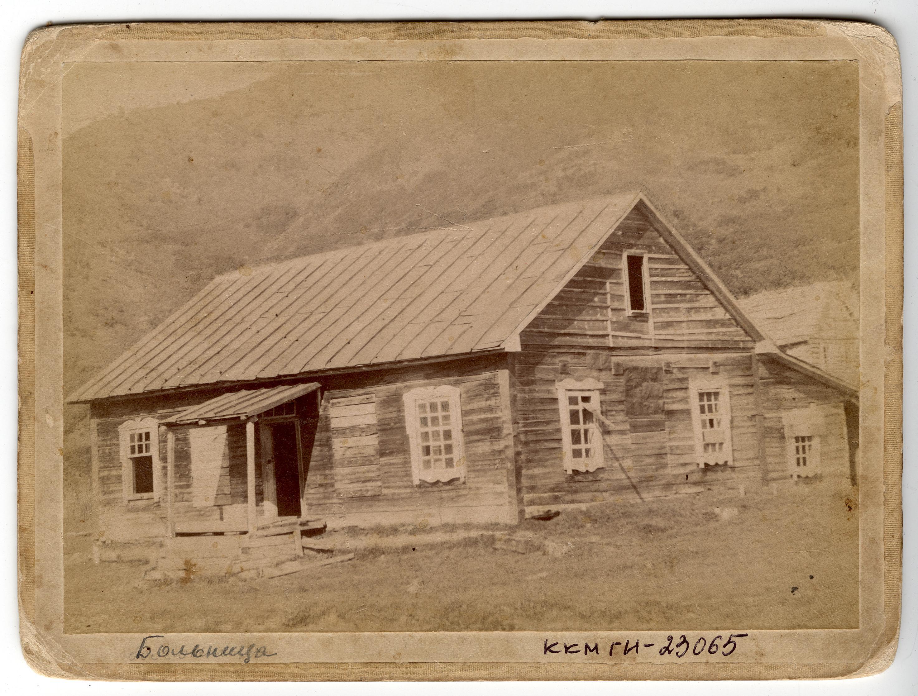 1892 (11)