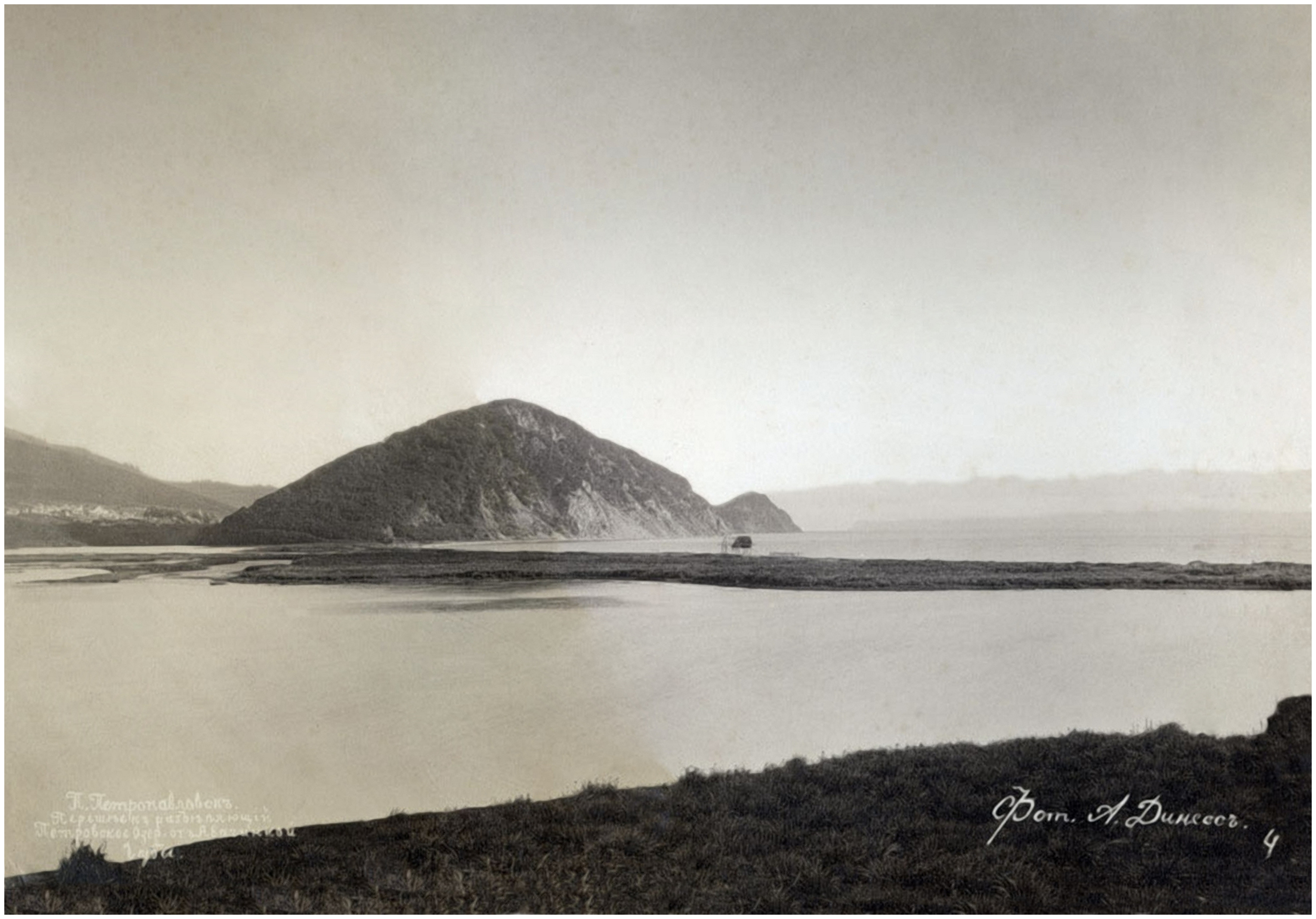 1895 (3)
