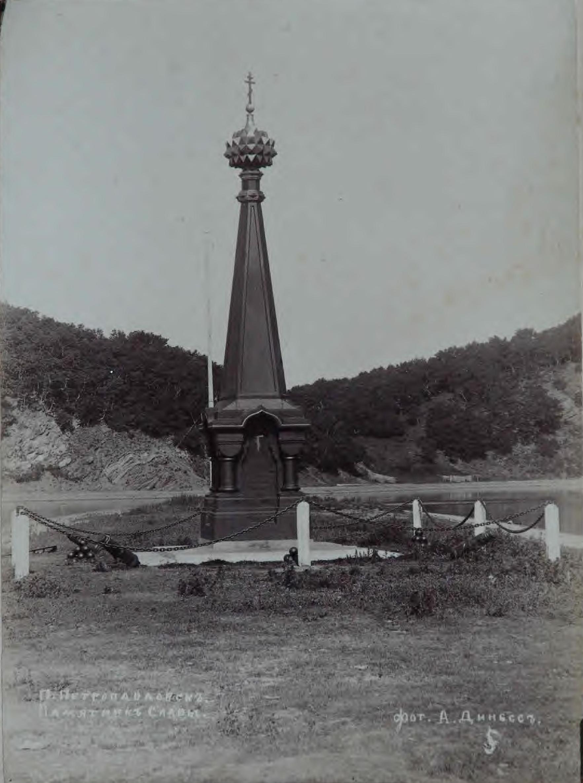 1895 (4)