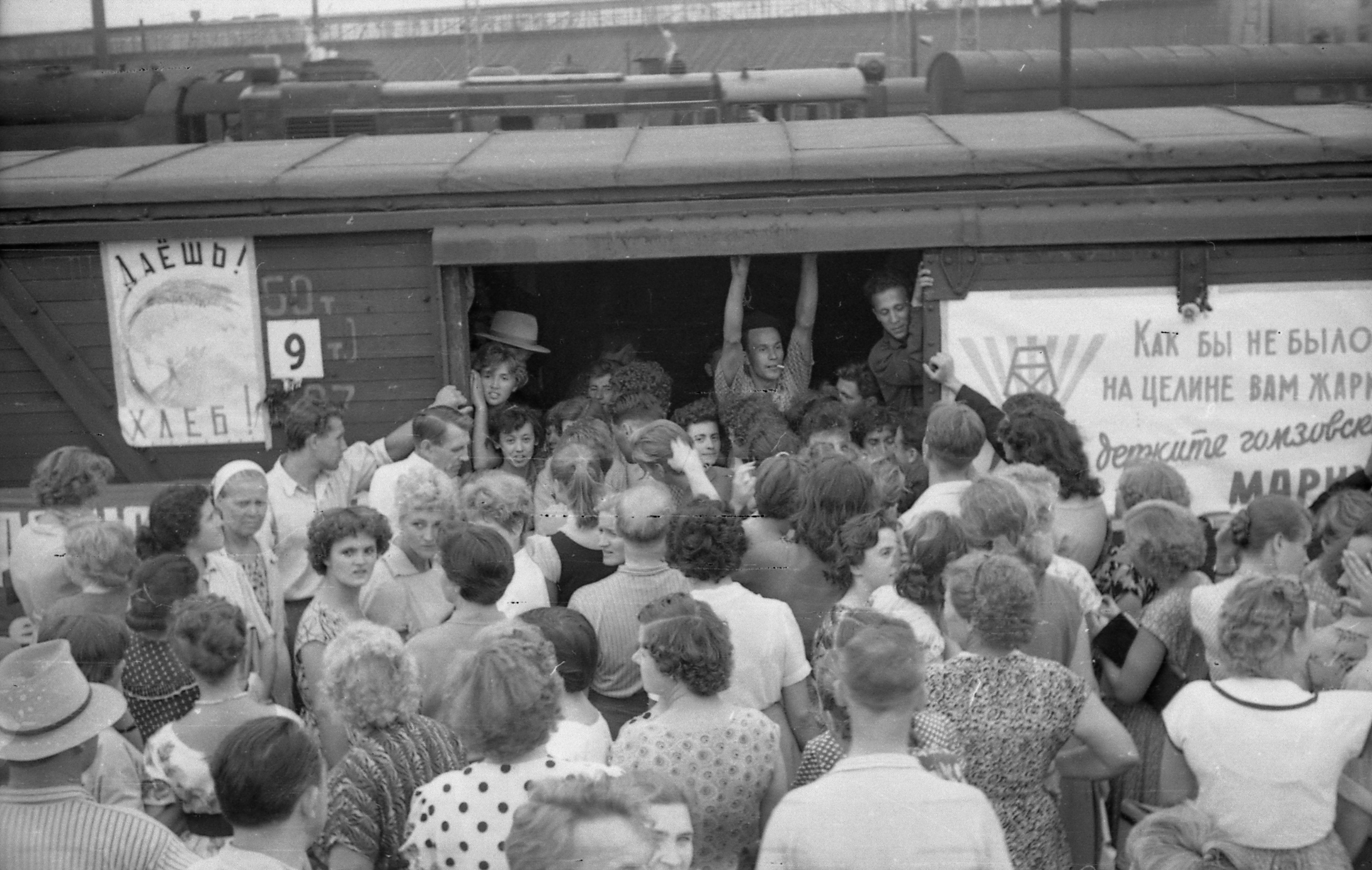 654930 Станция «Московская-Товарная», проводы на целину
