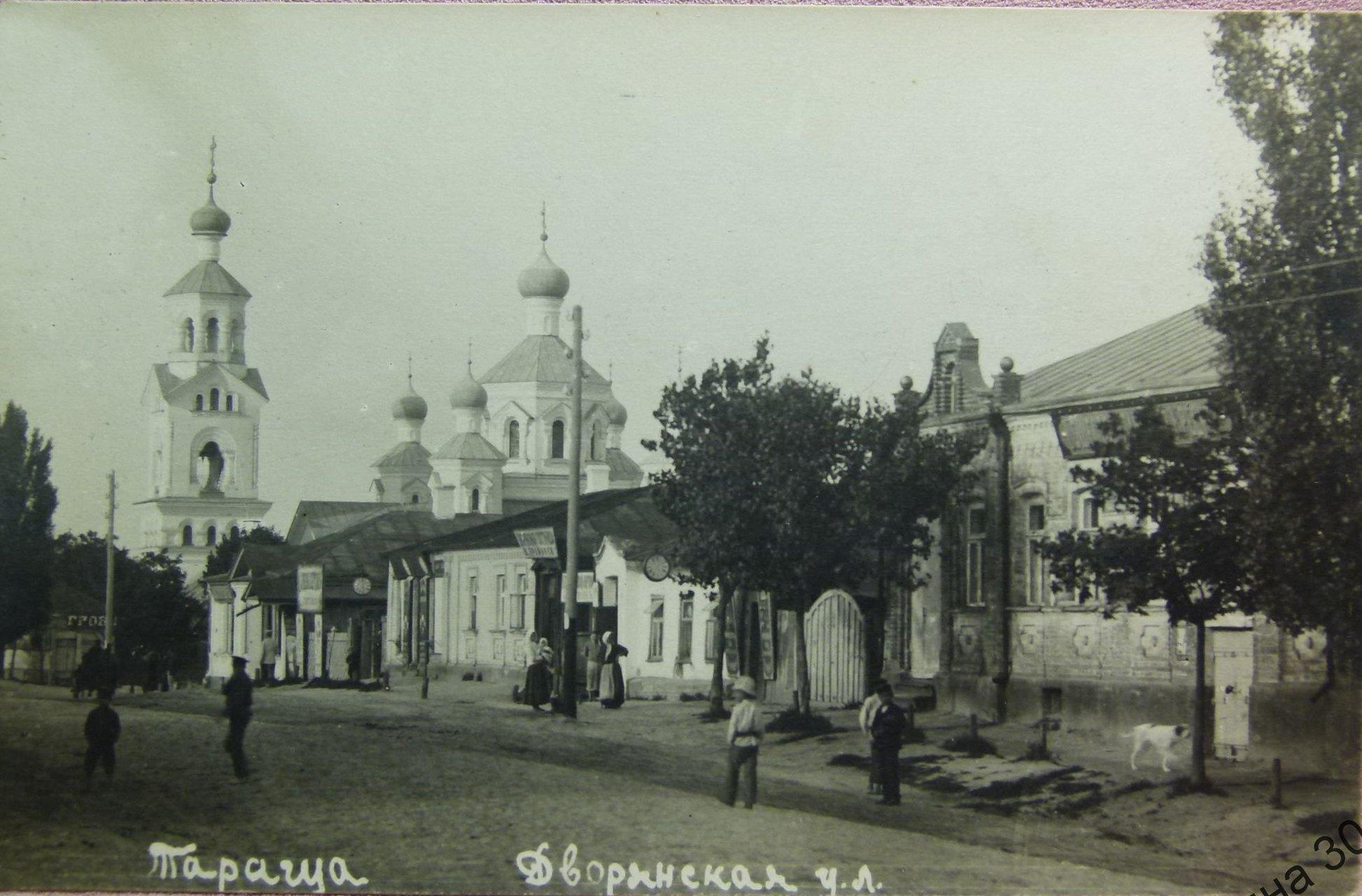 Дворянская улица (Свято-Георгиевская церковь)