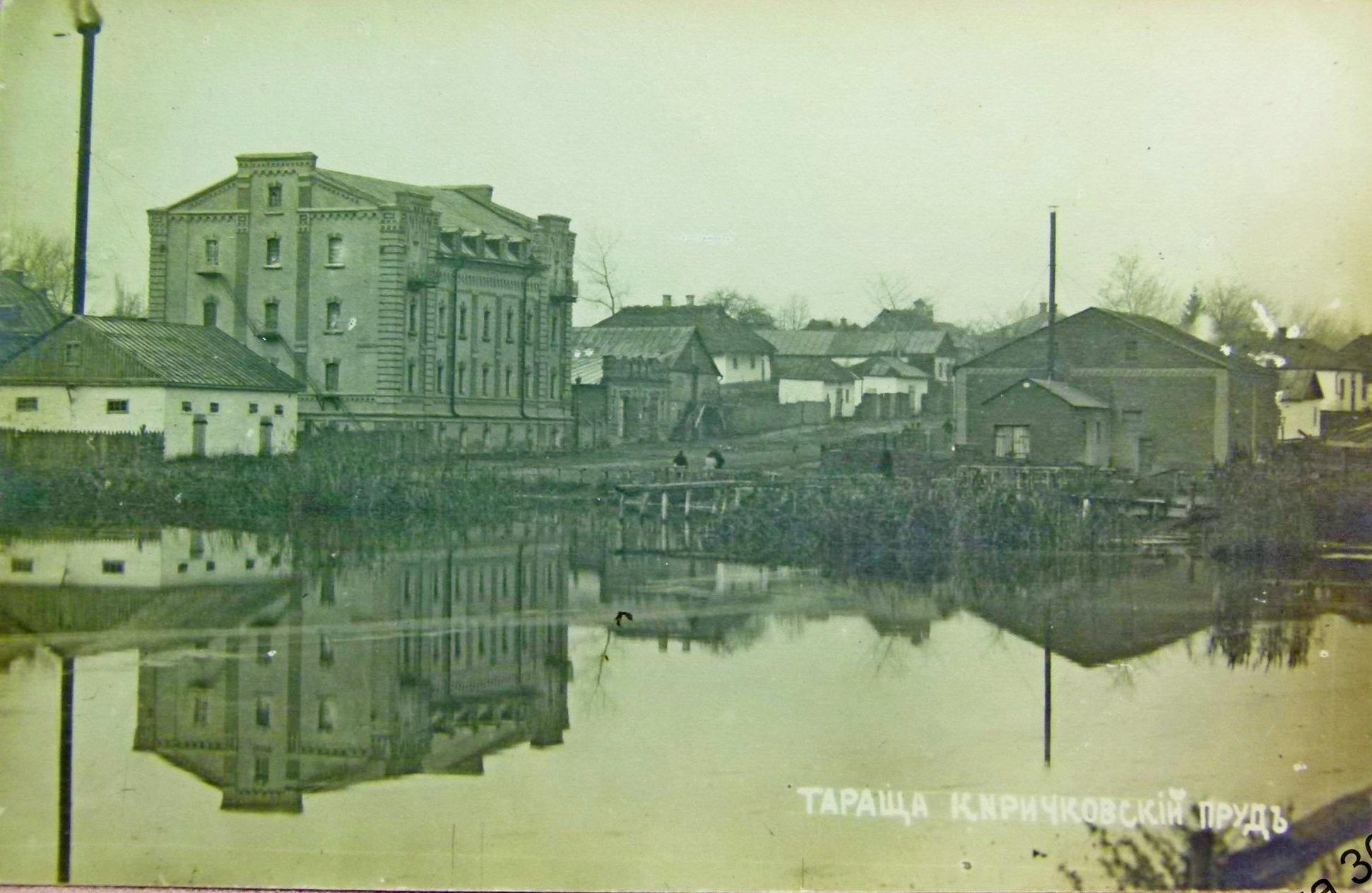 Киричковский пруд.