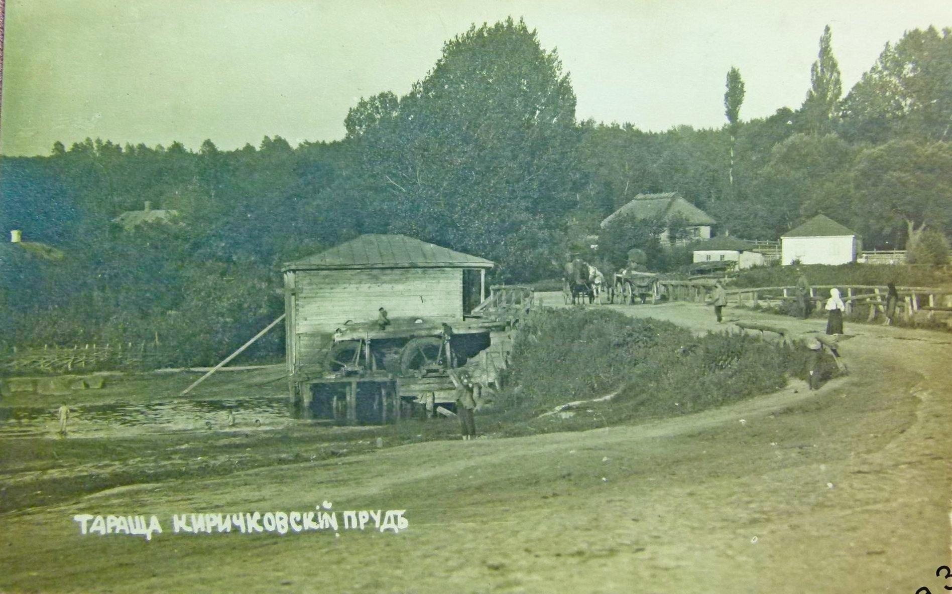 Киричковский пруд