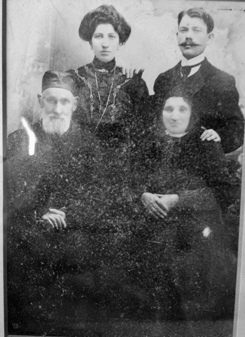 Свадьба Бруча Червончик и Мойше Сигалов