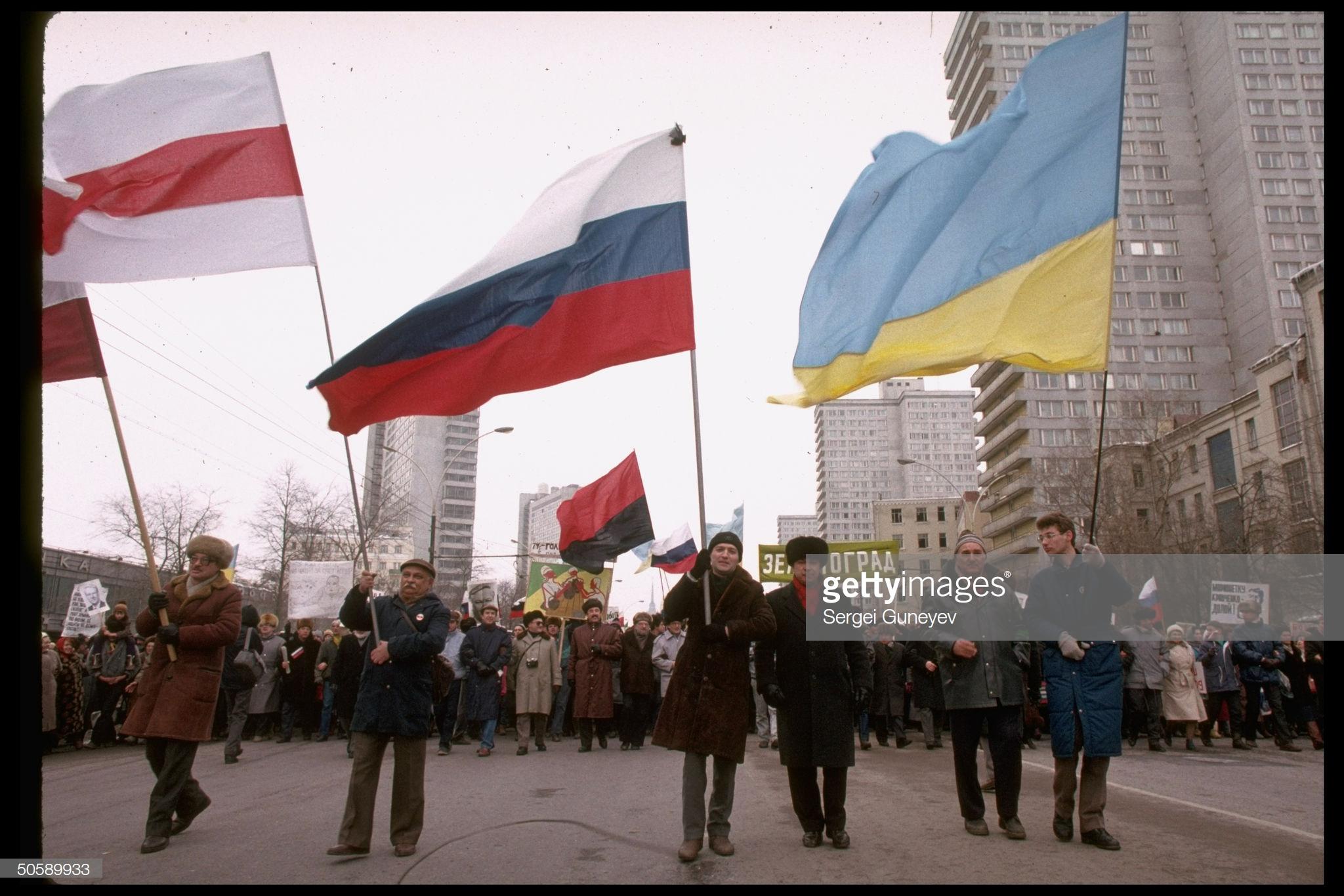 Антигорбачевская демонстрация